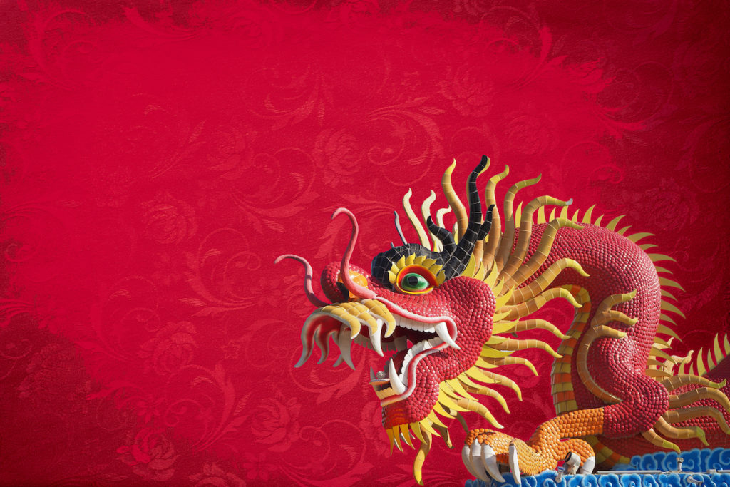 Stage culture en chinois